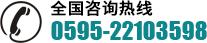 福建万博网页版地址万博手机注册万博体育平台装备有限公司